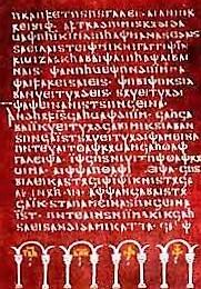 codexargenteus